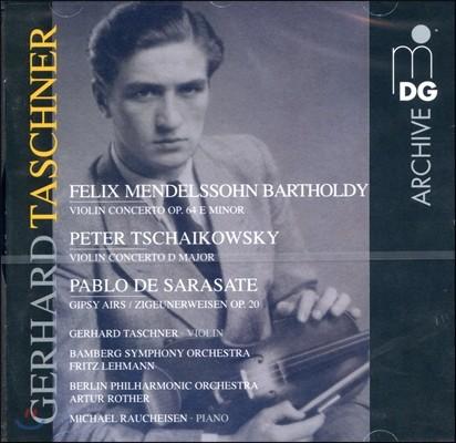 멘델스존/ 차이코프스키 : 바이올린 협주곡 & 사라사테 : 치고이네르바이젠