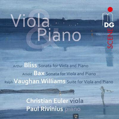 비올라와 피아노를 위한 영국 작품들  : 블리스, 백스, 본 윌리엄스