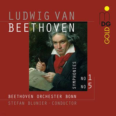 베토벤 : 교향곡 1번, 5번 - 슈테판 블루니어