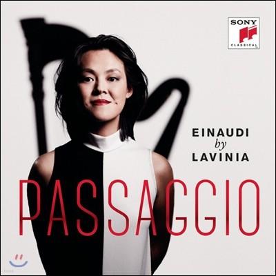 Lavinia Meijer 루도비코 에이나우디: 하프 연주집 - 라비니아 메이예르 (Ludovico Einaudi: Passaggio)