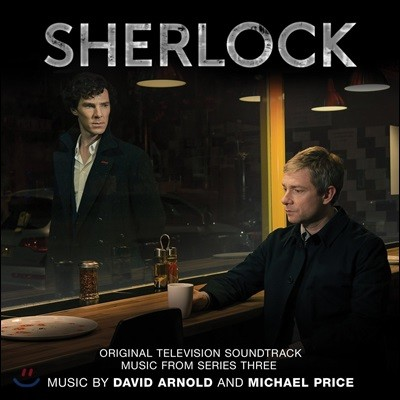 BBC 셜록 시즌 3 드라마음악 (Sherlock 3 OST by David Arnold and Michael Price)
