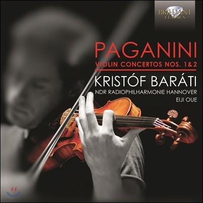 Kristof Barati / Eiji Oue 파가니니: 바이올린 협주곡 1번 2번 (Paganini: Violin Concertos Nos. 1 & 2)