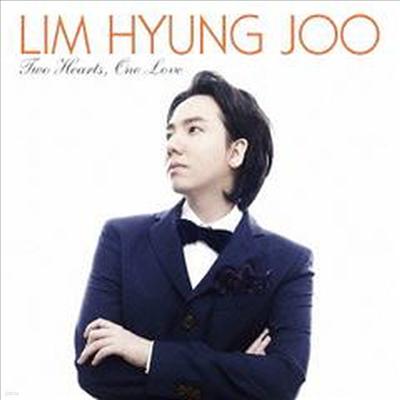 임형주 - 투 허츠, 원 러브: 일어 버전 (Lim Hyung Joo - Two Hearts. One Love) (일본반) - 임형주(Lim Hyung Joo)