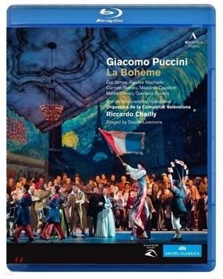 Riccardo Chailly 푸치니: 라 보엠 (Puccini: La Boheme)