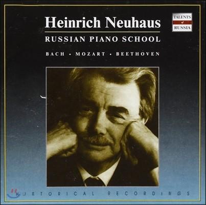 Heinrich Neuhaus 베토벤: 피아노 소나타 24번 / 바흐: 전주곡과 푸가 1권 중 발췌 (Beethoven: Piano Sonata No. 24 in F sharp major, Op. 78)