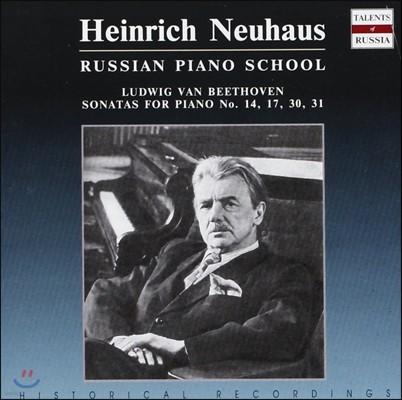 Heinrich Neuhaus 베토벤: 피아노 소나타 14 17 30 31번 (Beethoven: Piano Sonatas Nos. 14, 17, 30 & 31)