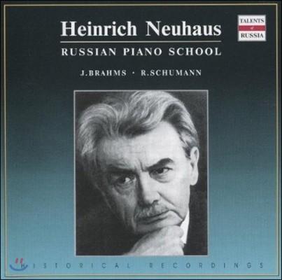 Heinrich Neuhaus 슈만, 브람스: 피아노 작품집 (Schumann & Brahms: Piano Works) 하인리히 노이가우스