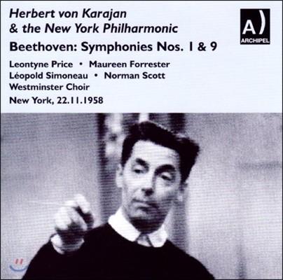 베토벤 : 교향곡 1, 5 & 9번 - 프라이스, 카라얀