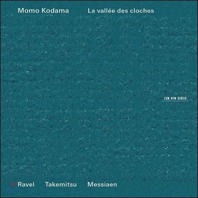Momo Kodama 종의 골짜기 - 라벨, 메시앙 작품집 (La Vallee des Cloches)