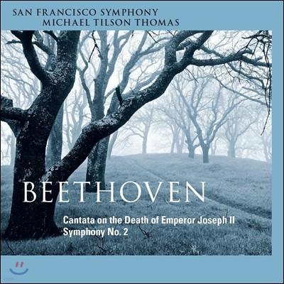 Michael Tilson Thomas 베토벤: 요제프 2세 황제 서거 칸타타, 교향곡 2번 - 틸슨 토마스