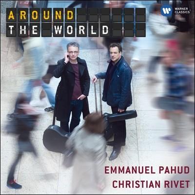 Emmanuel Pahud / Christian Rivet 기타와 플루트 이중주 (Around the World)