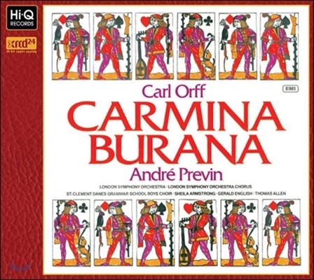 Andre Previn 칼 오르프: 카르미나 부라나 (Carl Orff: Carmina Buran) 앙드레 프레빈