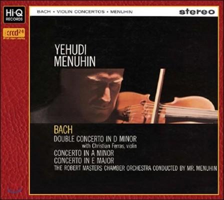 Christian Ferras 바흐: 바이올린 협주곡 (Bach: Violin Concertos) 크리스티앙 페라스, 예후디 메뉴인