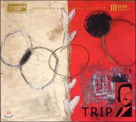 Salvatore Accardo / Rcco Filippini 오디오 파일 사운드의 여행 (Trip)