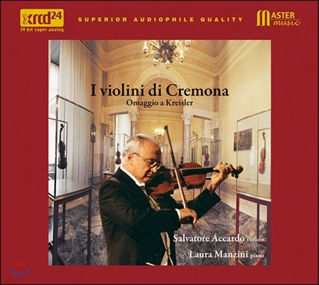 Salvatore Accardo 크레모나의 바이올린 1집 (I Violini Di Cremona) 살바토레 아카르도
