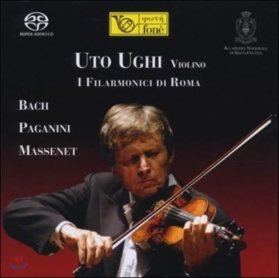 바흐 / 파가니니 / 마스네 : 바이올린 작품집 - 우토 우기