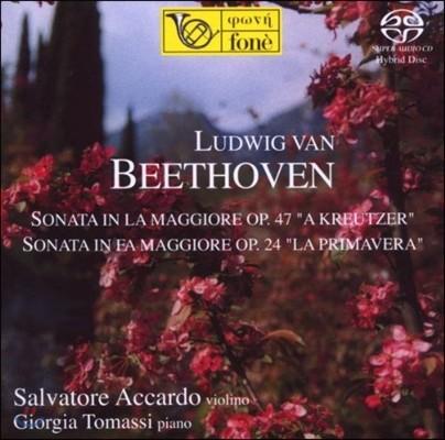 베토벤 : 바이올린 소나타 크로이처, 봄 - 아카르도, 토마시