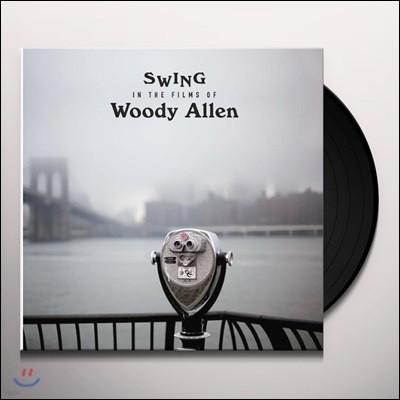 우디 앨런 영화 속 스윙 재즈 (Swing In The Films Of Woody Allen) [LP]