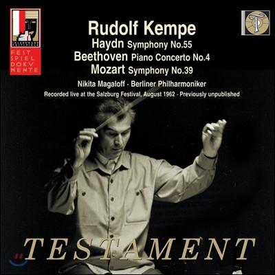 Herbert von Karajan 베르디: 레퀴엠 (Verdi: Messa da Requiem) 레온틴 프라이스, 헤르베르트 폰 카라얀