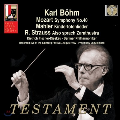 Karl Bohm 모차르트: 교향곡 40번 / 말러: 가곡 '죽은 아이를 그리는 노래' / 슈트라우스: 차라투스트라는 이렇게 말했다 (Mozart: Symphony / Mahler: Kindertotenlieder / Strauss: Also sprach Zarathustra)
