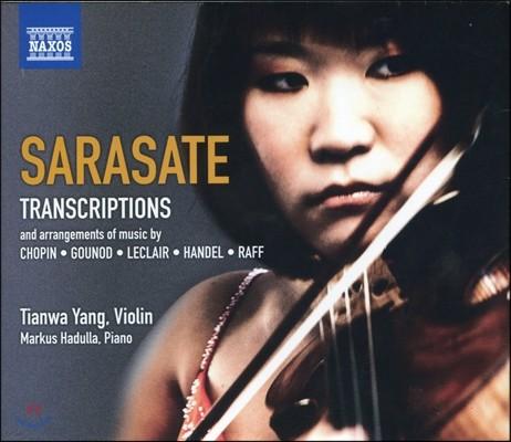 Tianwa Yang 사라사테: 바이올린과 피아노를 위한 작품 4집 - 헨델,바흐,쇼팽 편곡 작품 (Sarasate: Music for Violin and Piano Vol. 4)
