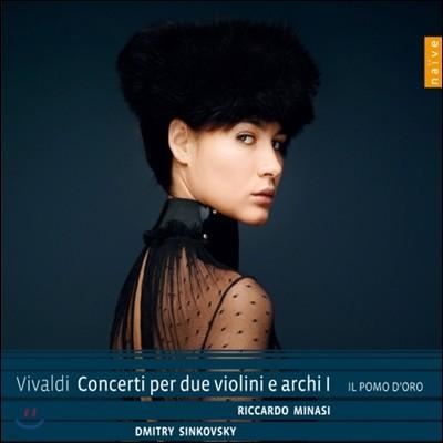 비발디 : 2대의 바이올린을 위한 협주곡 1집 : RV.523, RV.510, RV.509, RV517, RV.515, RV.508