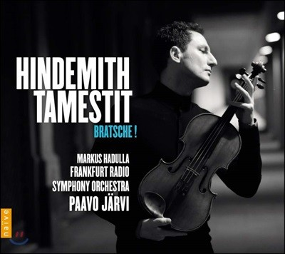 Antoine Tamestit 힌데미트: 비올라 작품집 - 타메스티 (BRATSCHE!  - Hindemith: Viola Works)