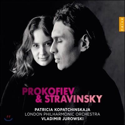 Patricia Kopatchinskaja 스트라빈스키 / 프로코피에프: 바이올린 협주곡 - 파트리샤 코파친스카야 (Stravinsky / Prokofiev: Violin Concertos)
