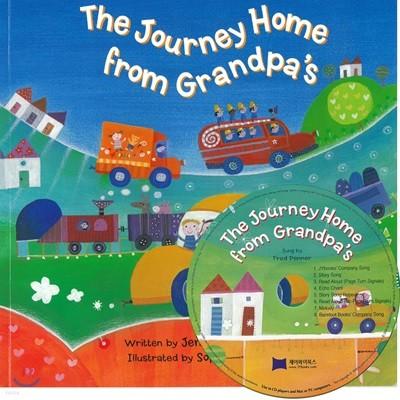 [노부영] The Journey Home from Grandpa's (원서&CD)