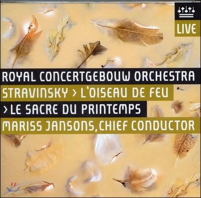 Mariss Jansons 스트라빈스키: 불새, 봄의 제전 - 마리스 얀손스 (Stravinsky: Le Sacre du Printemps)