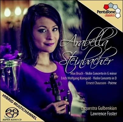 브루흐 / 코른골트 : 바이올린 협주곡 - 슈타인바허