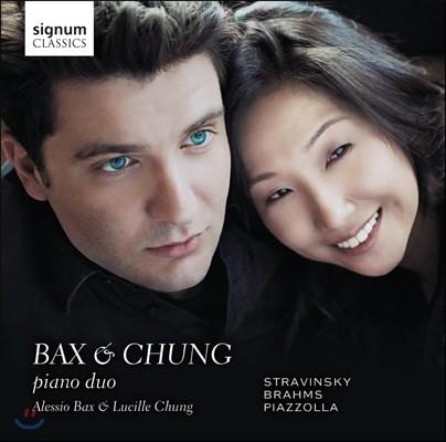 Alessio Bax / Lucille Chung 피아노 이중주 연주집 - 브람스: 왈츠 / 피아졸라: 리베르탱고 / 스트라빈스키: 페트루슈카 (Piano Duo)