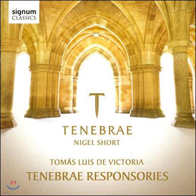 Tenebrae 루이스 데 빅토리아: 성주간 성무일과를 위한 레스폰소리움 (성삼일 응송) (Victoria: Tenebrae Responsories)