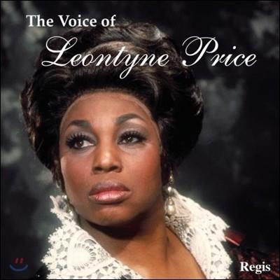 Leontyne Price 더 보이스 오브 레온타인 프라이스