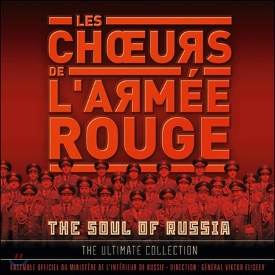 The Red Army Choir 러시아의 정신 : 레드 아미 코러스 울티메이트 콜렉션 (The Soul of Russia : The Ultimate Collection)