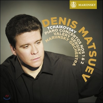Denis Matsuev / Valery Gergiev 차이코프스키: 피아노 협주곡 (Tchaikovsky: Piano Concertos Nos. 1 & 2)