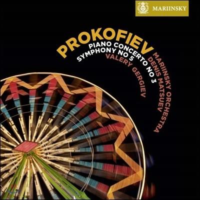 Denis Matsuev / Valery Gergiev 프로코피에프 : 피아노 협주곡 3번, 교향곡 5번 (Prokofiev: Piano Concerto No.3, Symphonhy No.5)