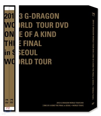 지드래곤 2013 World Tour DVD : One Of A Kind The Final in Seoul + World Tour [재발매]