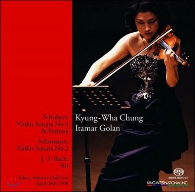 정경화 도쿄 라이브 1탄 - 슈베르트: 바이올린 소나타 4번 / 슈만: 2번 / 바흐: G선상의 아리아
