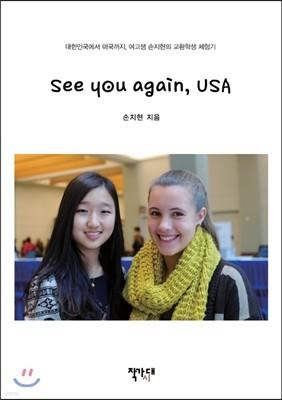 See you again, USA