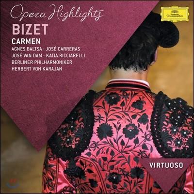 Agnes Baltsa 비제: 카르멘 하이라이트 (Bizet: Carmen highlight)