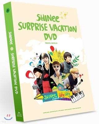 샤이니 - SHINee Surprise Vacation DVD : 어느 멋진 날