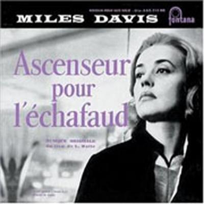 Miles Davis - L'Ascenseur Pour L'Echafaud (사형대의 엘리베이터/ Lift To The Scaffold)
