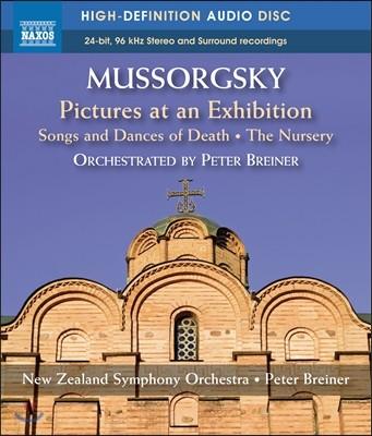 Peter Breiner 무소르그스키: 전람회의 그림, 죽음의 노래와 춤 (Mussorgsky: Pictures at an Exhibition)