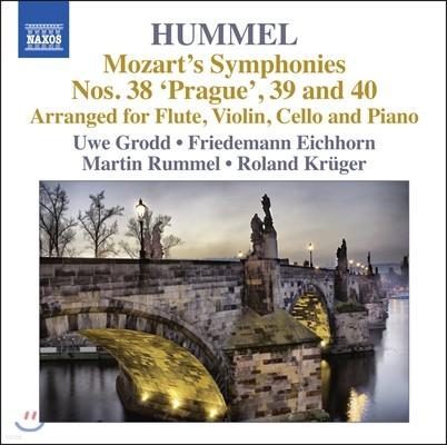 모차르트 : 교향곡 38-40번 (훔멜에 의한 실내악 편곡) - 우베 그로프, 크뤼거 외