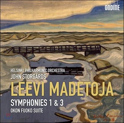 마데토야 : 교향곡 1,3번, 오콘 푸오코 모음곡