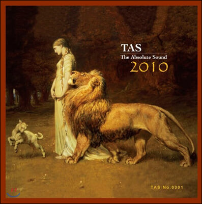 2010 앱솔류트 사운드 (TAS 2010 - The Absolute Sound) [LP]