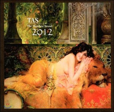 2012 앱솔류트 사운드 (TAS 2012 - The Absolute Sound) [LP]