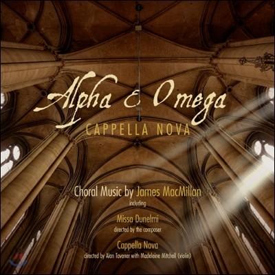 Cappella Nova 제임스 맥밀란: 합창곡집 (James MacMillan: Alpha & Omega)