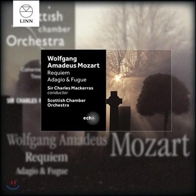 Charles Mackerras 모차르트 : 레퀴엠 (Mozart: Requiem)